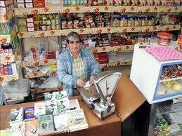 Şarküteri, Bakkal Ve Gıda Pazarları Satış Elemanı