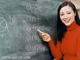 Yabancı Dil Öğretmeni