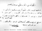 Birinci Safahat'� verdi�i zaman yazd��� k�ta