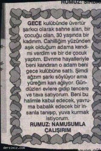 rumuz