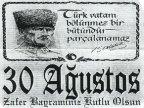 30-Agustos-ile-ilgili-resim