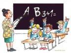 İlköğretim Haftas Öğrenci Sınıf Öğretmen Resimleri